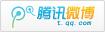 官方腾讯微博