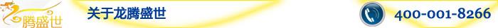 湖北亚博体育ios版亚博体育app下载苹果亚博下载地址有限公司