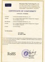 亚博体育ios版亚博体育app下载苹果ROHS认证证书