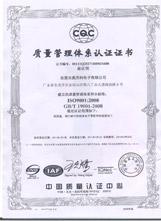 亚博体育ios版亚博体育app下载苹果CQC质量管理认证证书