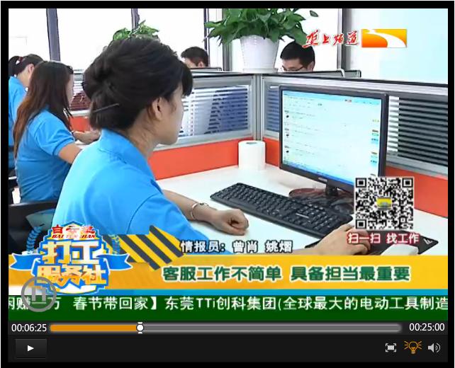 湖北电视台垄上行频道记者采访龙腾盛世