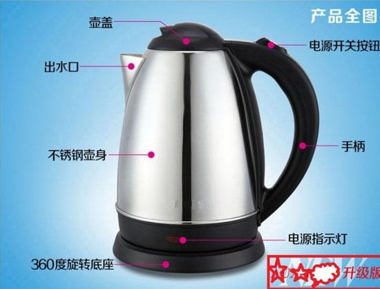 产品标题:自动断电水壶2升开水壶