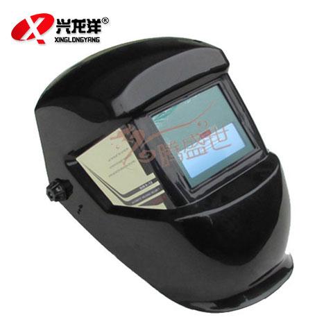 变光电焊面罩 头戴式MB101