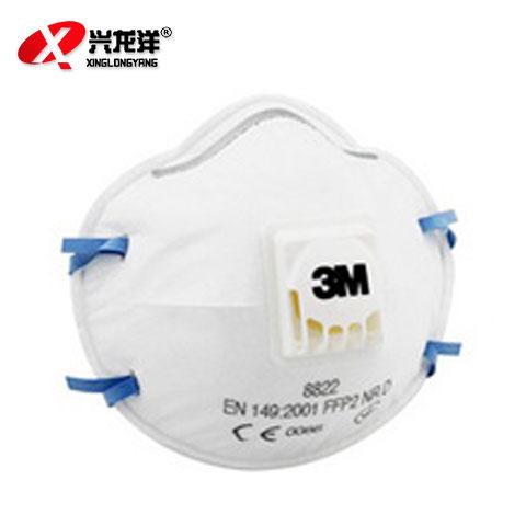 3M8822防尘口罩HX152