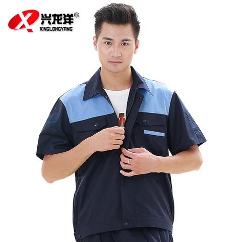 短袖夏装工作服劳保服男女工程服衬衫衬衣套装GZF521