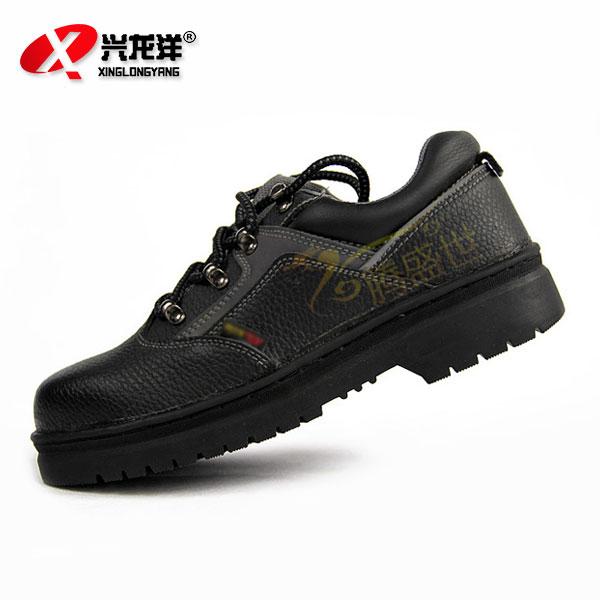 耐高温油酸碱防砸鞋FHX710