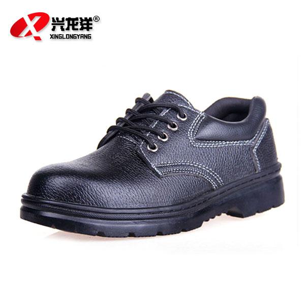2016劳保防砸鞋生产厂家批发牛皮耐油耐酸碱防砸安全工作防护鞋FHX662