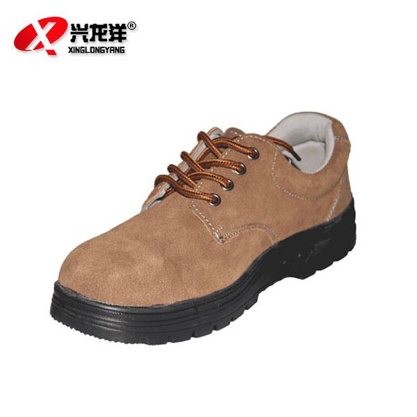 兴龙洋新款耐磨劳保鞋男大头鞋防护鞋工作鞋FHX687