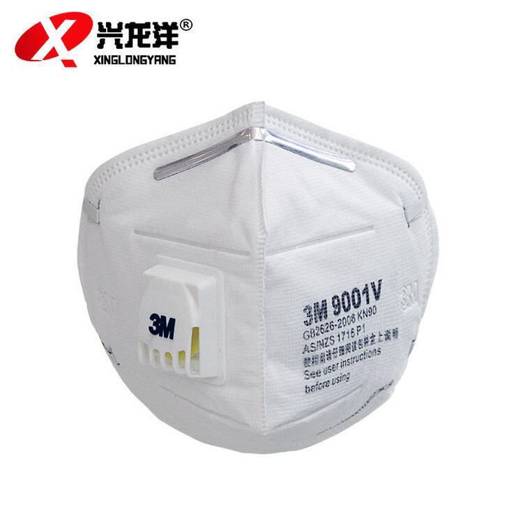 直销批发3M口罩 9001V 防尘口罩防病毒呼吸阀工业防粉尘男女通用FHX978