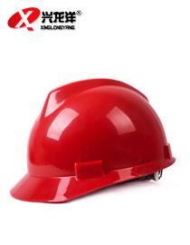 正品禄美V型防护帽/ 建筑工地施工帽/定制印字安全帽AQM010