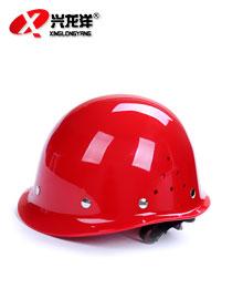 亚博体育ios版亚博体育app下载苹果大顺安全帽 玻璃钢 安全头盔 红色安全帽 工地防护安全帽AQM057