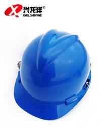 高强度V型ABS安全帽 工程工地公司防护安全帽5色 AQM063