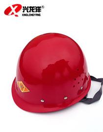 亚博体育ios版亚博体育app下载苹果大顺A型安全帽 玻璃钢 安全头盔 红色安全帽 工地防护安全帽AQM064