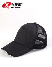 快餐厅服务员工作帽 夏季网眼鸭舌帽广告帽 棒球帽 太阳帽 团体帽GZM008