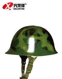 兴龙洋迷彩保安玻璃钢 防暴头盔 安全帽AQM005