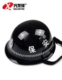 保安防护钢盔GK029