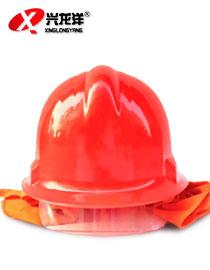 新式安全防护头盔/消防头盔消防战斗服消防头盔消防服头盔消防帽XF898