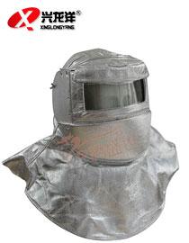 耐高温安全帽耐高温防护罩GZM018