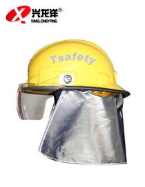 消防头盔消防防火安全帽微型消防帽消防战斗专用防火救援头盔XFM044