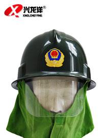 消防头盔消防防火安全帽消防战斗专用防火救援头盔微型消防站XFM043