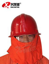 消防头盔消防防火安全帽消防战斗头盔消防设备防火头盔帽微型消防 XFTK022