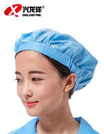 防静电圆帽 厨师帽无尘车间工作帽食品帽防护帽防静电帽子护士帽FJD834