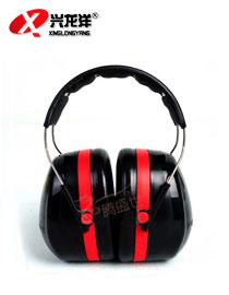 专业防噪音消音护耳器EZ069
