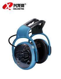 MSA梅思安左右系列智能型电子防噪音耳罩EZ068
