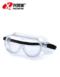 3M 1621AF防护眼镜 防化学|防起雾|飞溅|防尘|防酸眼镜MB104