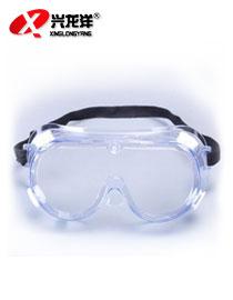 防护眼镜防雾护目镜防风防沙防尘 实验 亚博下载地址MB118