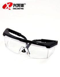 医用实验防护眼镜防尘防风防沙防风电焊挡风护目镜MB119
