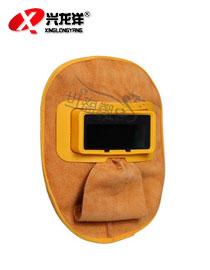 全自动变光 牛皮焊工电焊防护面罩MB100