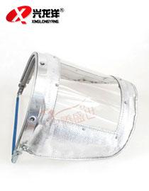 铝箔布耐高温有机面罩MB091
