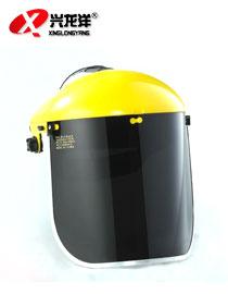 防护面屏 电焊面罩 隔热面屏 防紫外线面屏 蓝鹰MB086