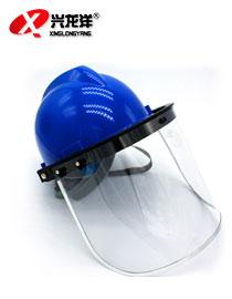 防低温面屏 隔热面罩 防护面屏 液氮防护面罩 防高温面屏 CE认证MB087