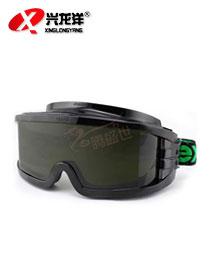 焊工防护眼镜 电焊墨镜 防红紫外线MB095