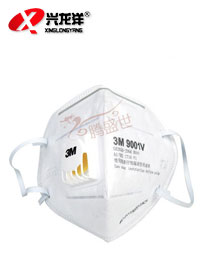 【3M 正品】9001V呼吸防护口罩带呼吸阀 防尘HX140