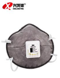 3M 9913V PM2.5带呼吸阀口罩 活性碳防装修甲醛HX144