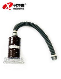 一氧化碳滤芯/导气管L03 HX167