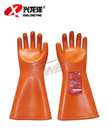 安全牌25KV带电作业用绝缘手套 天然橡胶ST216
