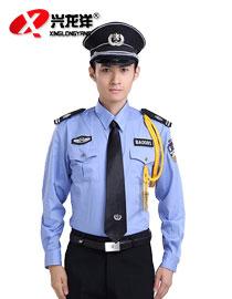 老式蓝色长袖保安衬衣 酒店物业小区保安衬衫 保安服装男蓝色GZF452