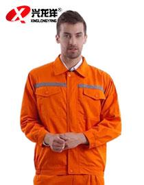 环卫工作服橘黄色长袖工作服套装带高亮反光条GZF396