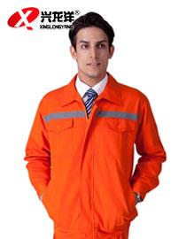 反光条工作服套装清洁工工服环卫工作服GZF394
