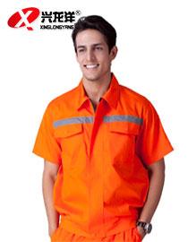 反光条短袖工作服套装清洁工环卫工作服道路施工制服GZF392
