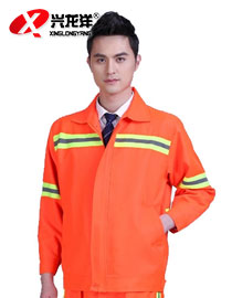 长袖反光条工作服 套装 环卫工作服 劳保服清洁工服GZF389