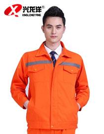 长袖汽修工作服套装男桔黄色反光条环卫工程服GZF388