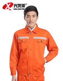 长袖工作服套装 环卫工作服 汽修工程服 劳保服 工装制服GZF387