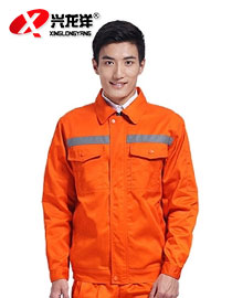 长袖工作服 反光条套装 环卫工作服 橘黄劳保服工装GZF386