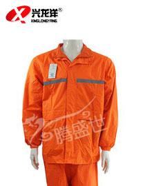 环卫雨衣GZF480