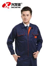 龙腾长袖工作服套装 男 电焊工作服 工厂制服汽修工作服 工装定做GZF444